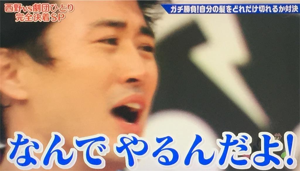 f:id:takano-kazu1031:20180116110703j:image