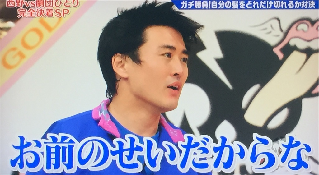 f:id:takano-kazu1031:20180116110711j:image