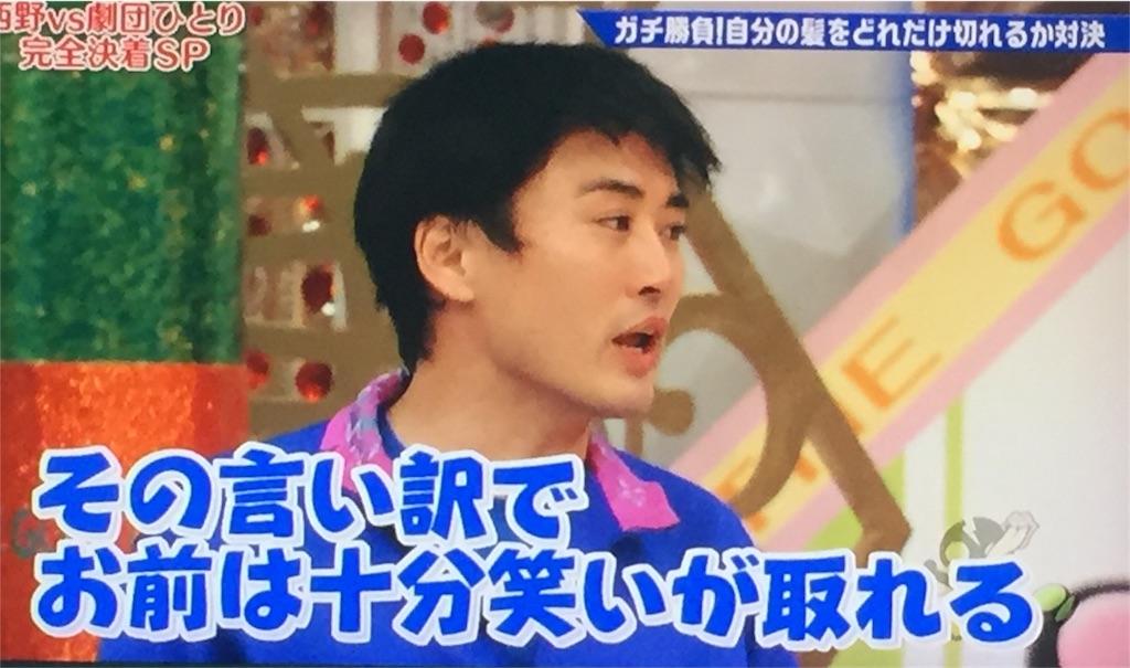 f:id:takano-kazu1031:20180116110852j:image