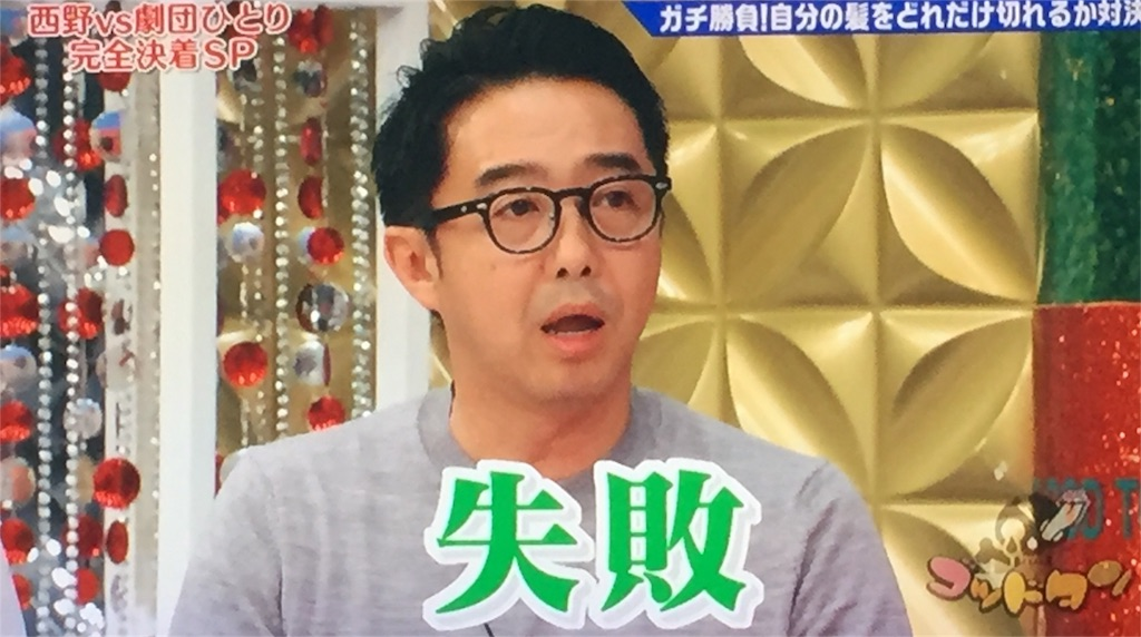 f:id:takano-kazu1031:20180116110911j:image