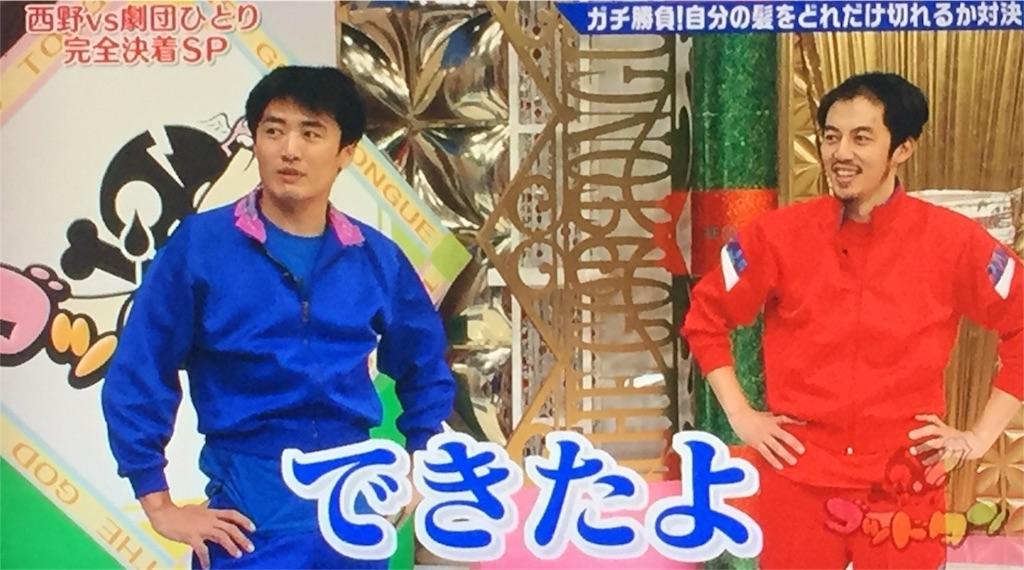 f:id:takano-kazu1031:20180116110940j:image