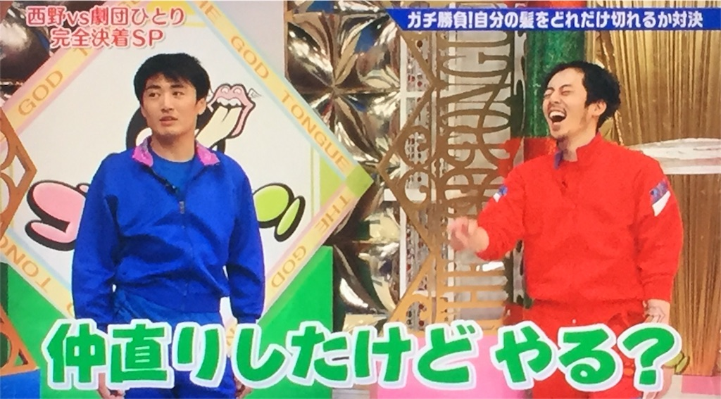 f:id:takano-kazu1031:20180116111007j:image