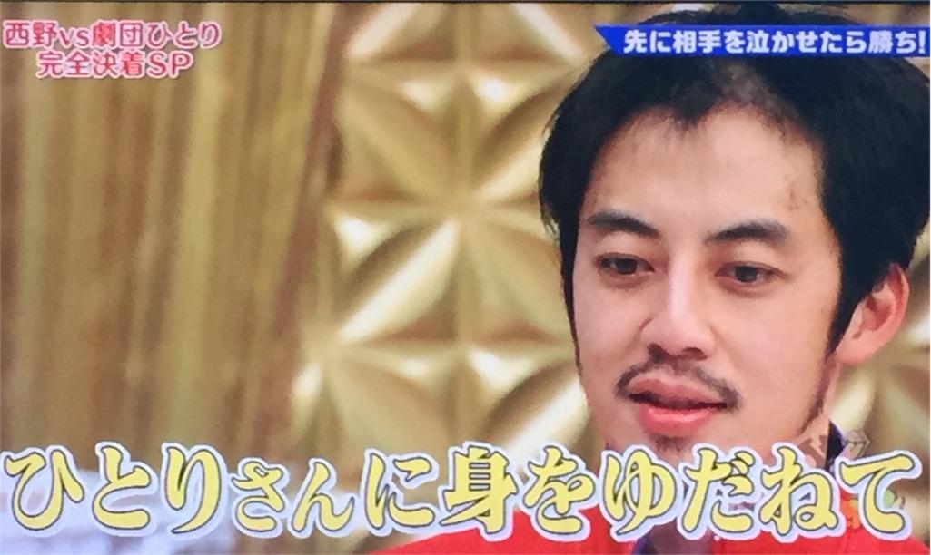 f:id:takano-kazu1031:20180116111029j:image