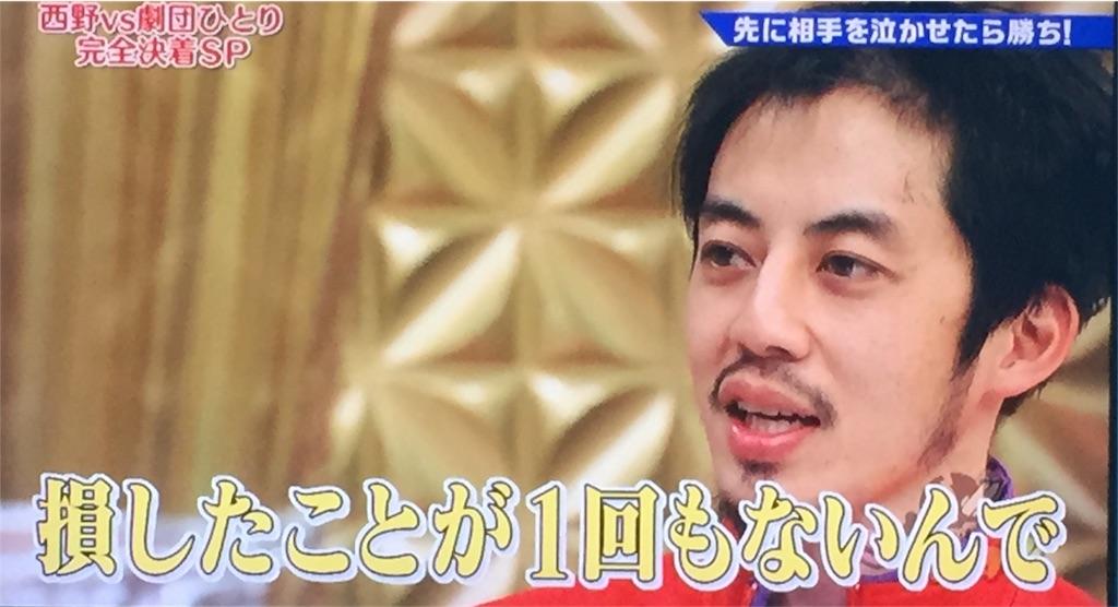 f:id:takano-kazu1031:20180116111036j:image