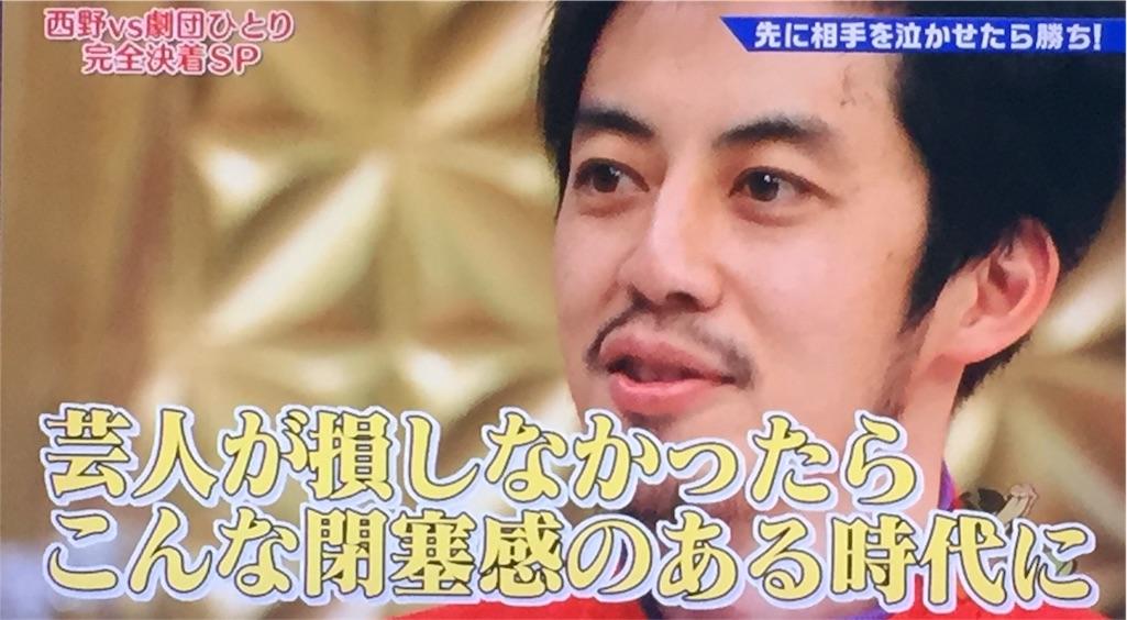 f:id:takano-kazu1031:20180116111133j:image