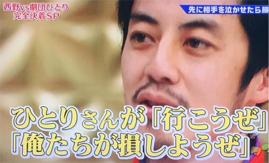 f:id:takano-kazu1031:20180116111142j:image