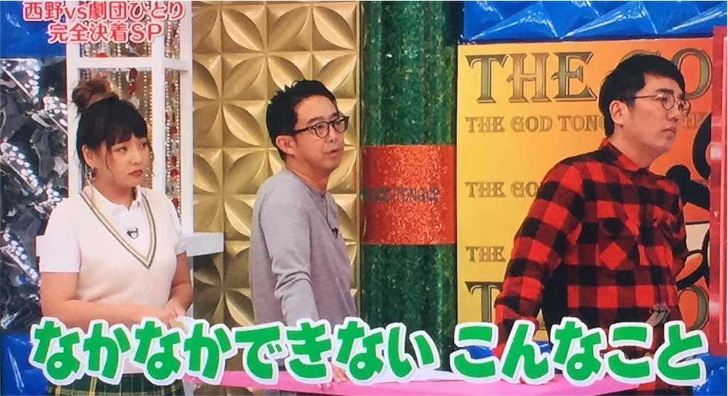 f:id:takano-kazu1031:20180116111224j:image