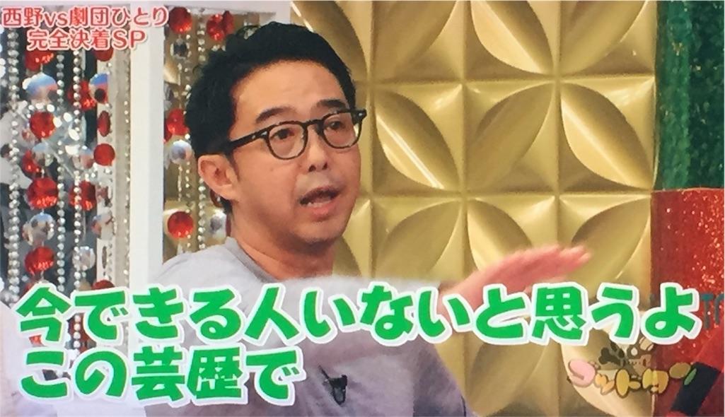 f:id:takano-kazu1031:20180116111230j:image