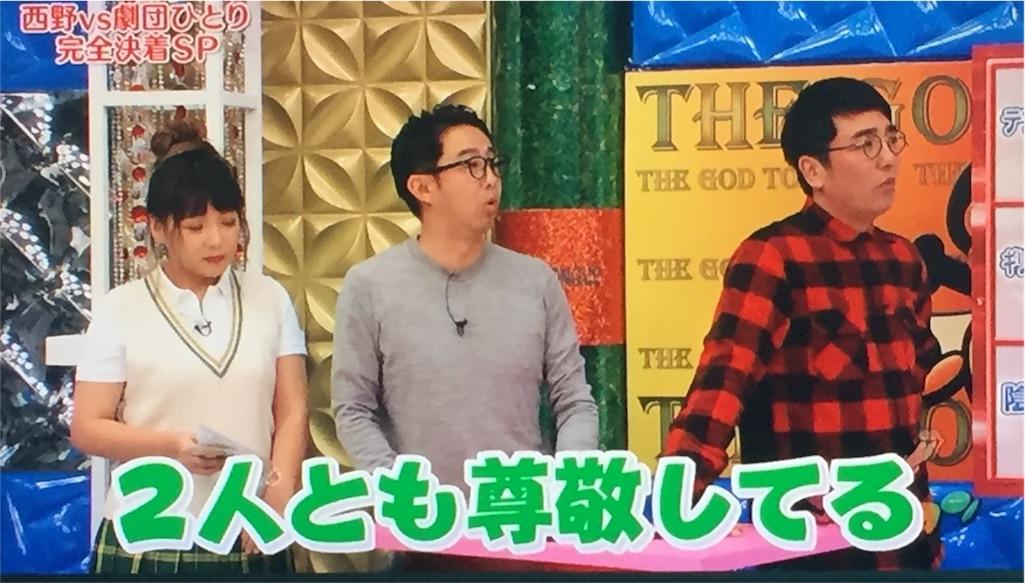 f:id:takano-kazu1031:20180116111246j:image