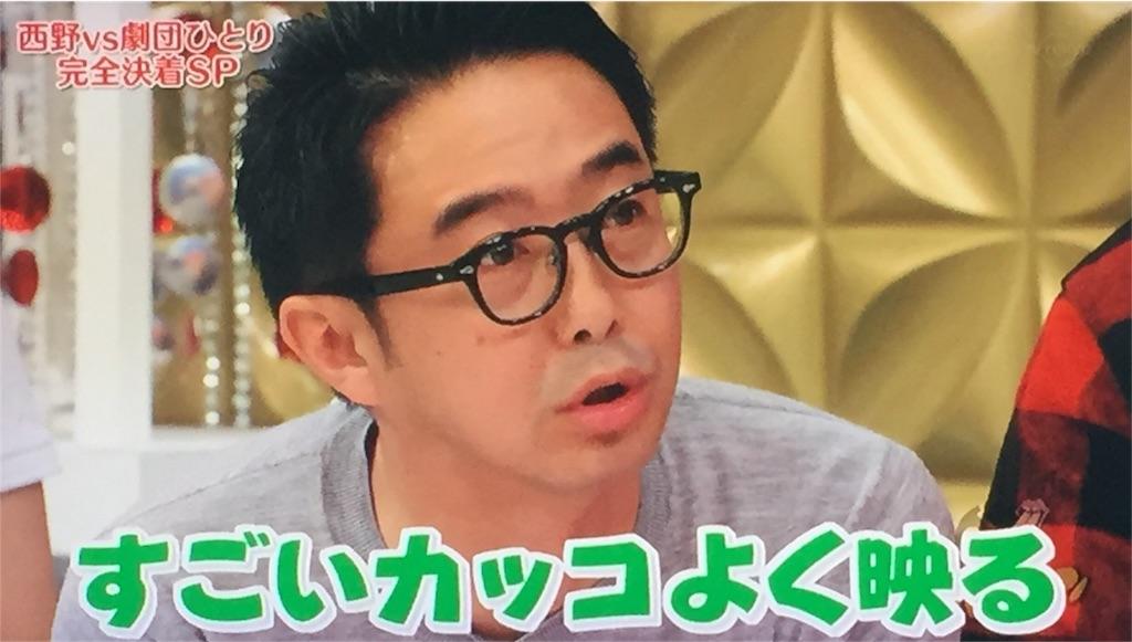 f:id:takano-kazu1031:20180116111309j:image