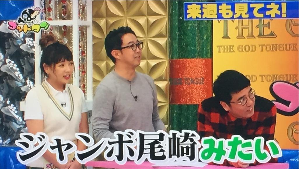 f:id:takano-kazu1031:20180116111336j:image