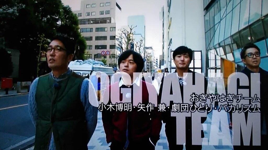 f:id:takano-kazu1031:20180204185239j:image