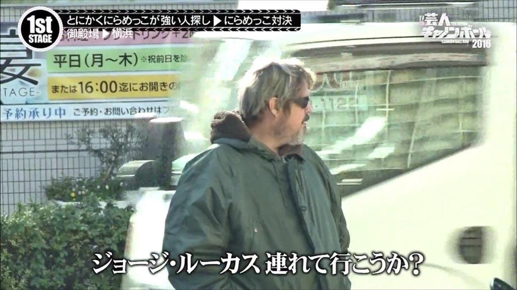 f:id:takano-kazu1031:20180204185427j:image