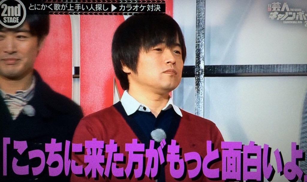 f:id:takano-kazu1031:20180204191316j:image