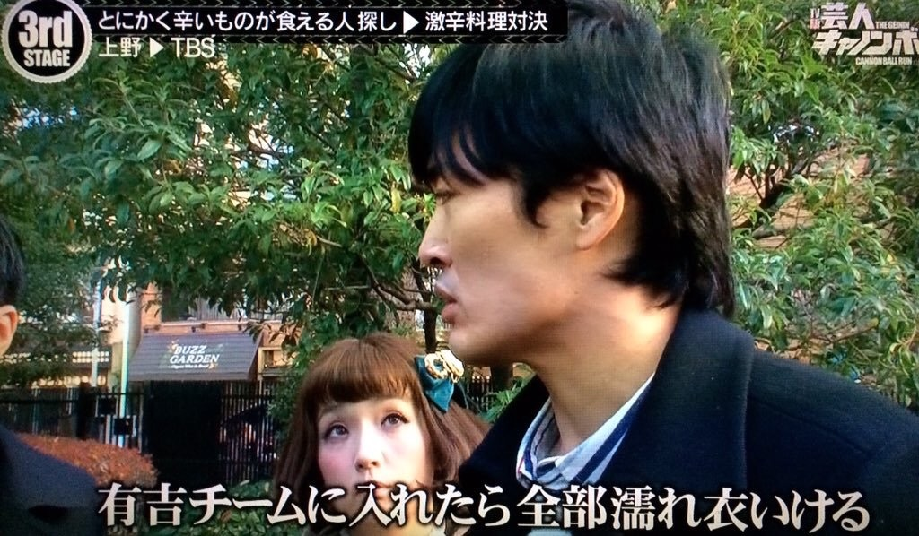 f:id:takano-kazu1031:20180204191437j:image