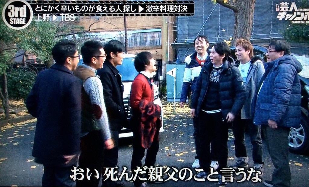 f:id:takano-kazu1031:20180204191457j:image