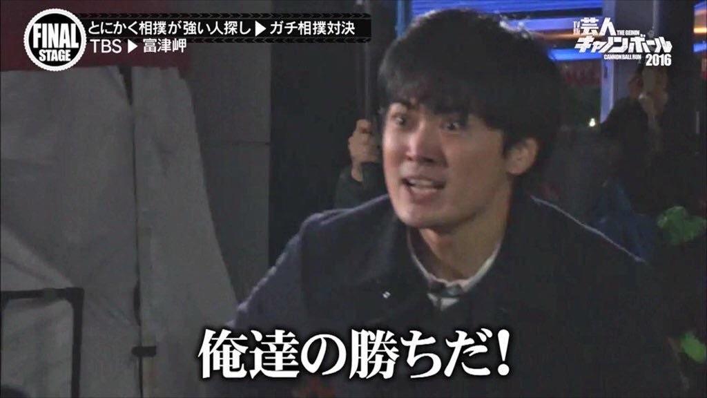 f:id:takano-kazu1031:20180204192508j:image