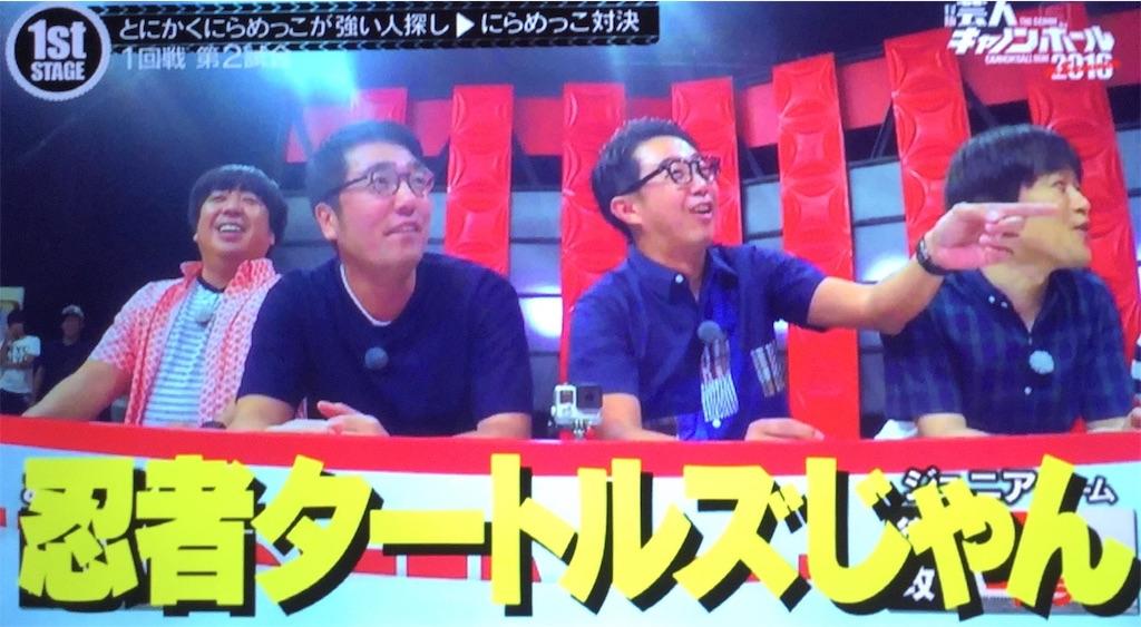 f:id:takano-kazu1031:20180204195037j:image