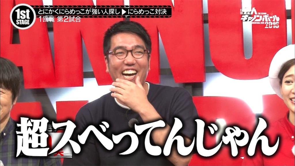f:id:takano-kazu1031:20180204195129j:image
