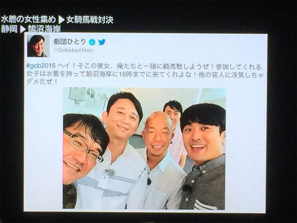 f:id:takano-kazu1031:20180204195236j:image