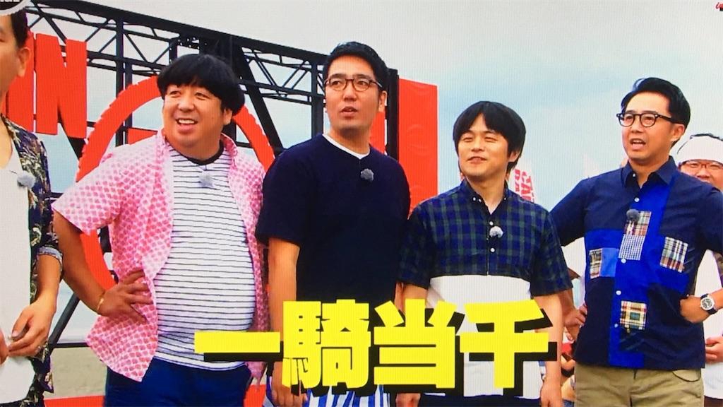 f:id:takano-kazu1031:20180204195717j:image