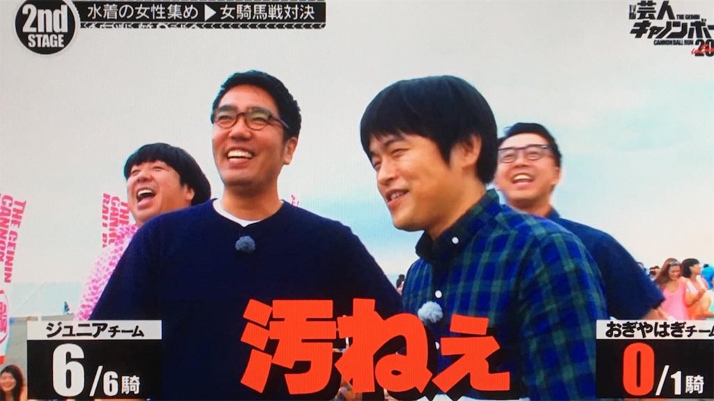 f:id:takano-kazu1031:20180204195859j:image