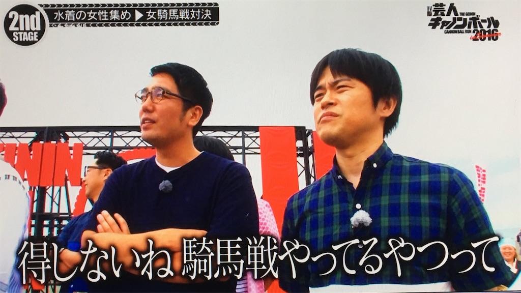 f:id:takano-kazu1031:20180204195911j:image