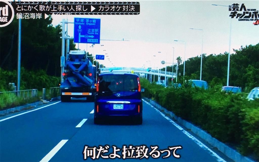 f:id:takano-kazu1031:20180204202522j:image