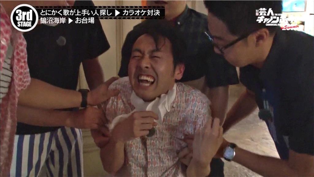 f:id:takano-kazu1031:20180204202806j:image