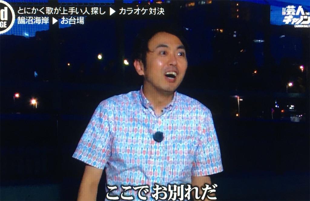 f:id:takano-kazu1031:20180204202845j:image