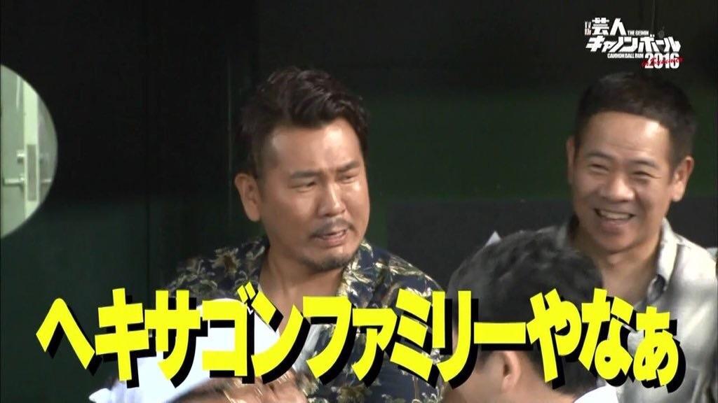 f:id:takano-kazu1031:20180204203632j:image