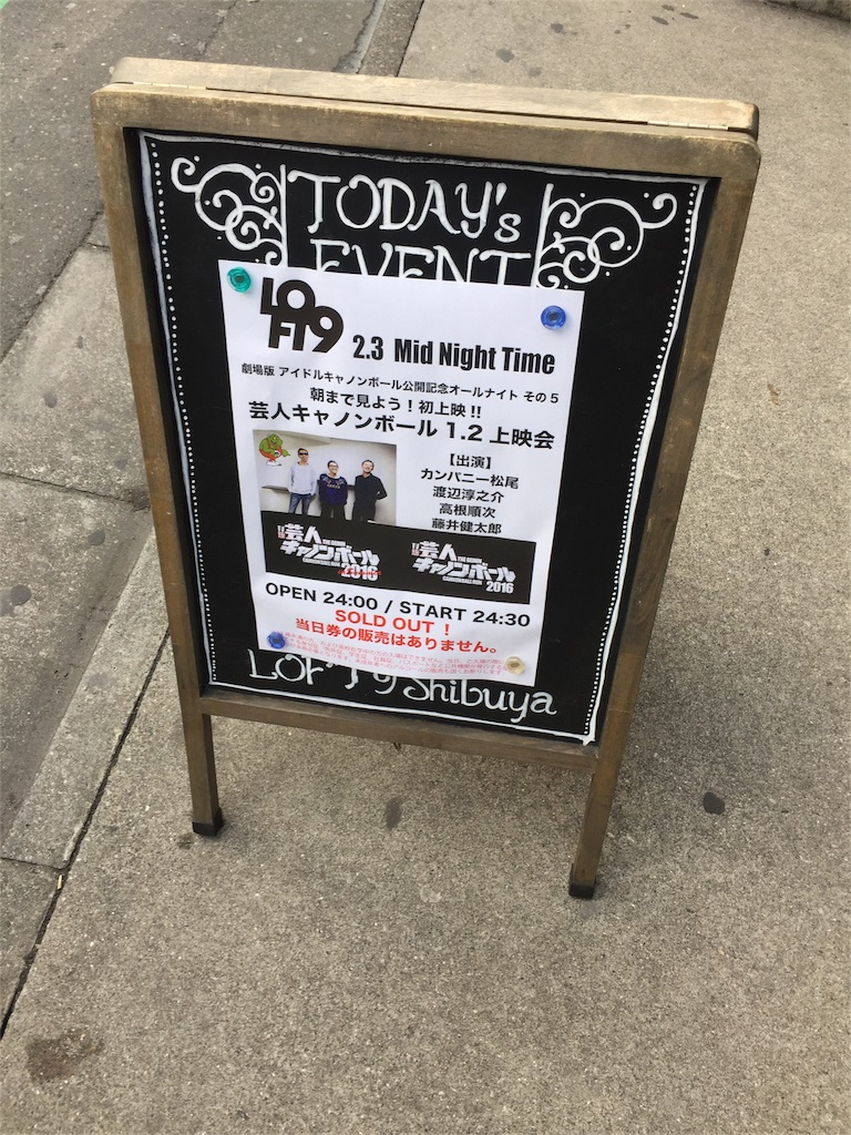 f:id:takano-kazu1031:20180204204901j:image