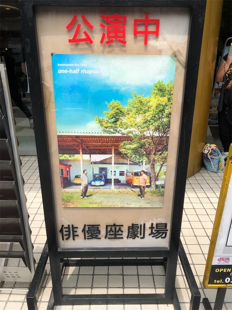 f:id:takano-kazu1031:20180806113614j:image