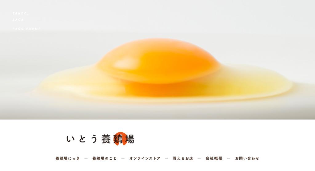 f:id:takano-ymzk:20170302234808p:plain