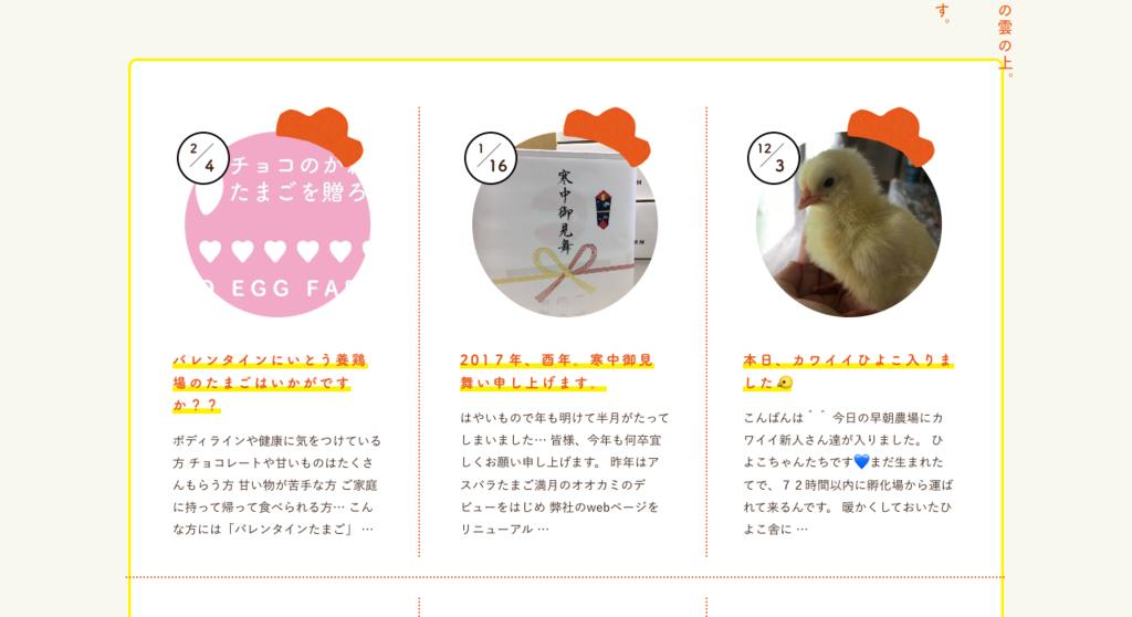 f:id:takano-ymzk:20170302235529p:plain