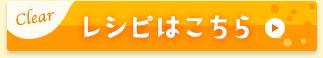 f:id:takano-ymzk:20170303012501p:plain