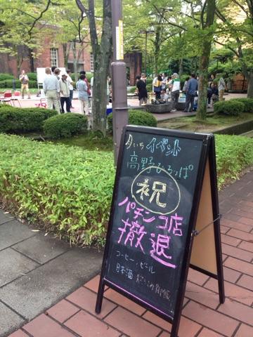f:id:takano1stpchinko:20160922164735j:plain