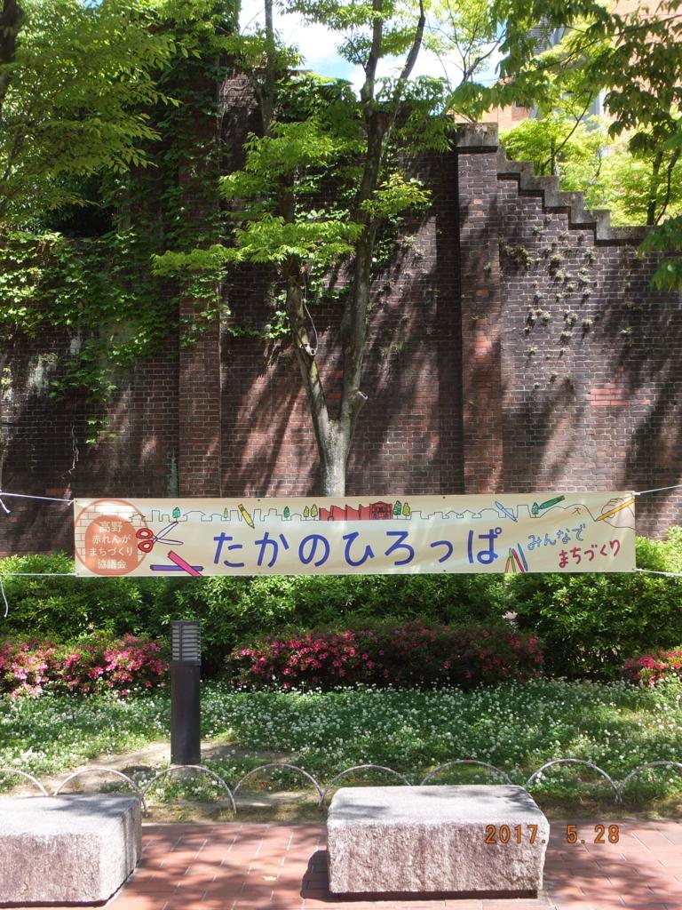 f:id:takano1stpchinko:20170528140842j:plain