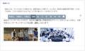 2.【企業公開情報設定】-自由入力(例)