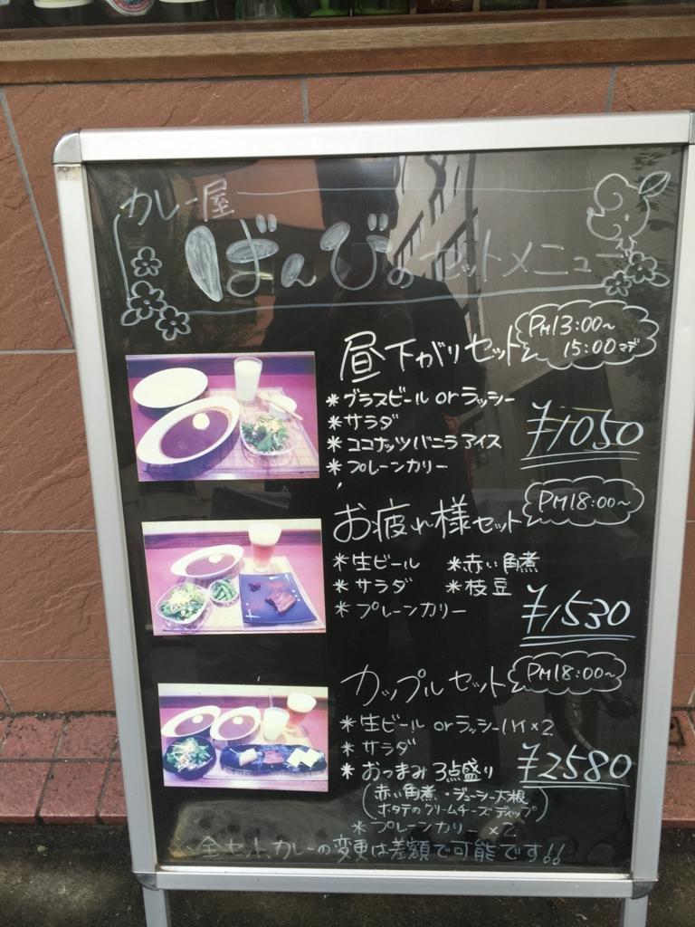 f:id:takanobu4425:20161115203416j:plain