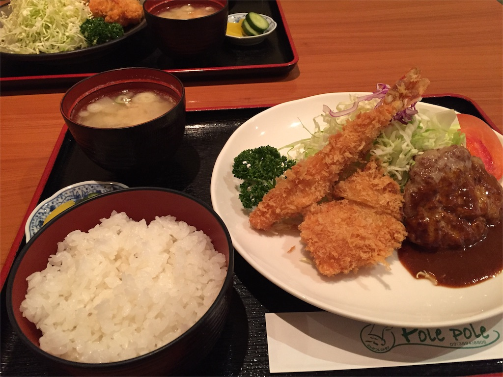f:id:takanobu4425:20161126202555j:image