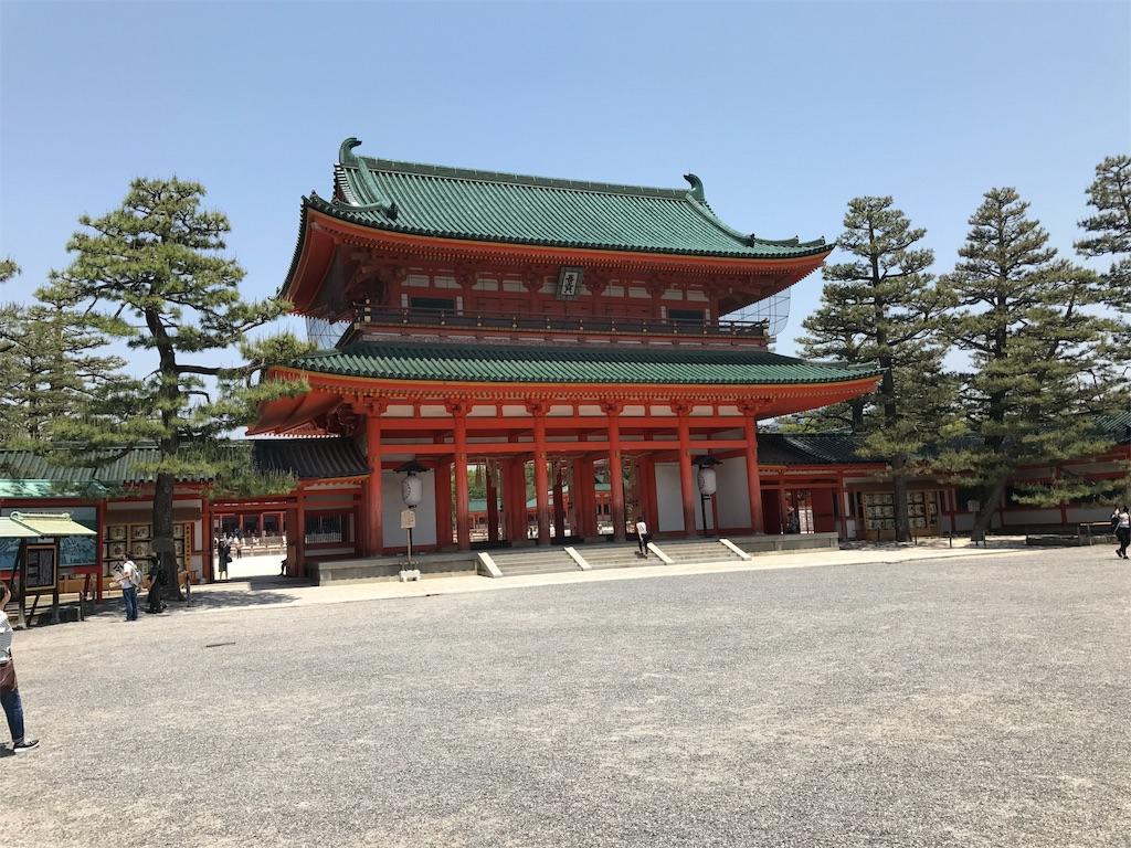 f:id:takanokyo:20170521002137j:image