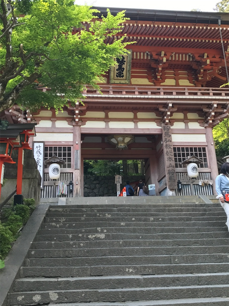 f:id:takanokyo:20170521011227j:image