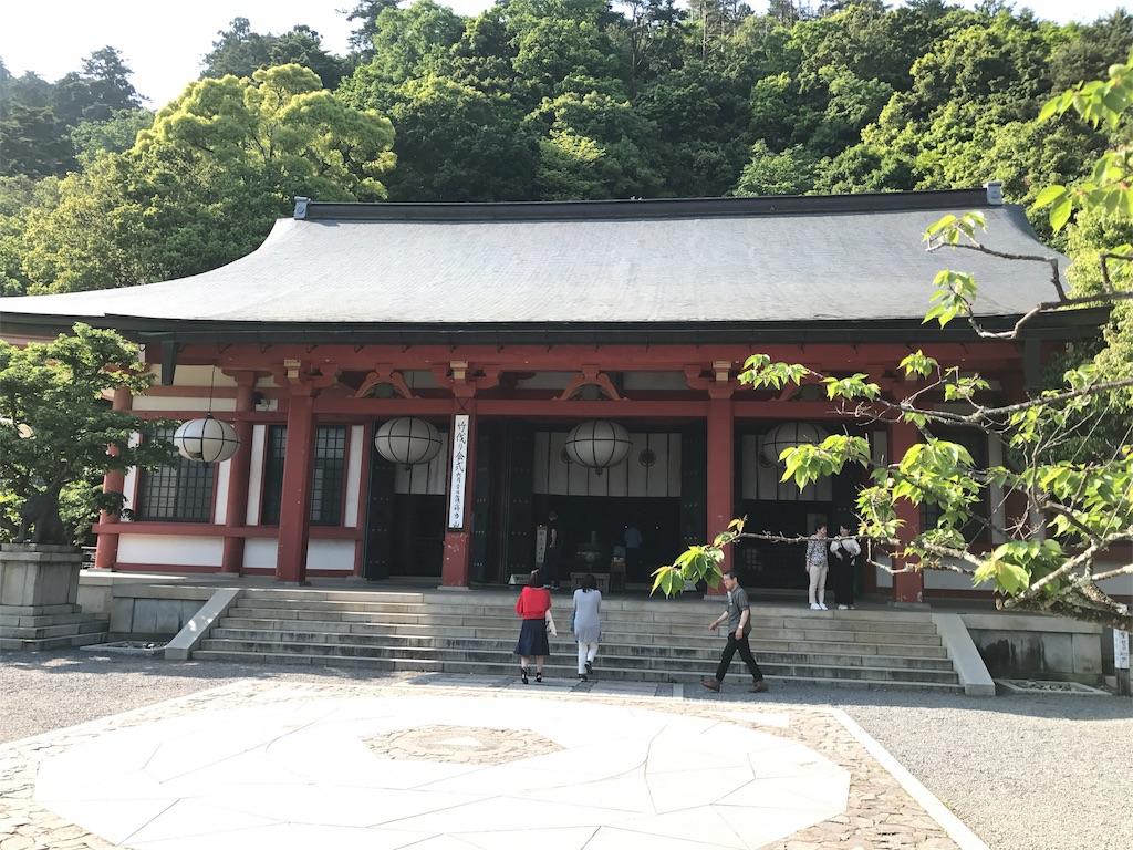 f:id:takanokyo:20170521011338j:image