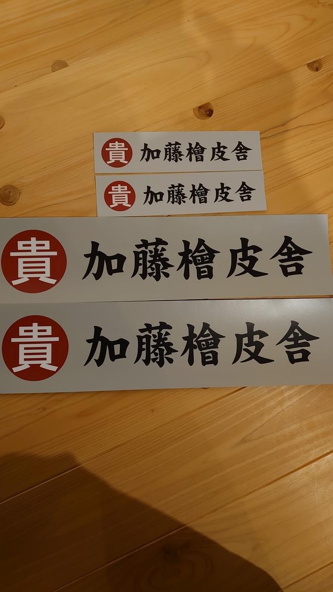 f:id:takanori0217:20191114180049j:plain