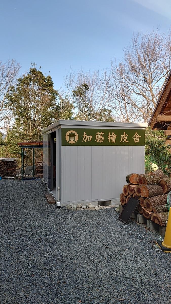 f:id:takanori0217:20200329194749j:plain