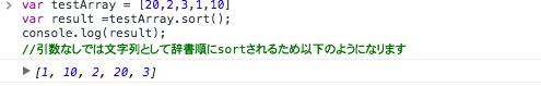 f:id:takanori5:20170130200712p:plain