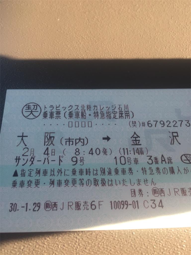 f:id:takanori5:20180204084847j:image