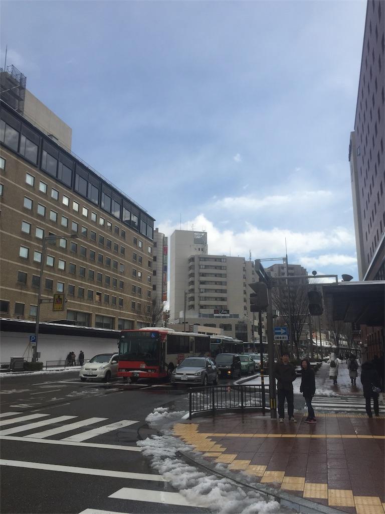 f:id:takanori5:20180204120134j:image