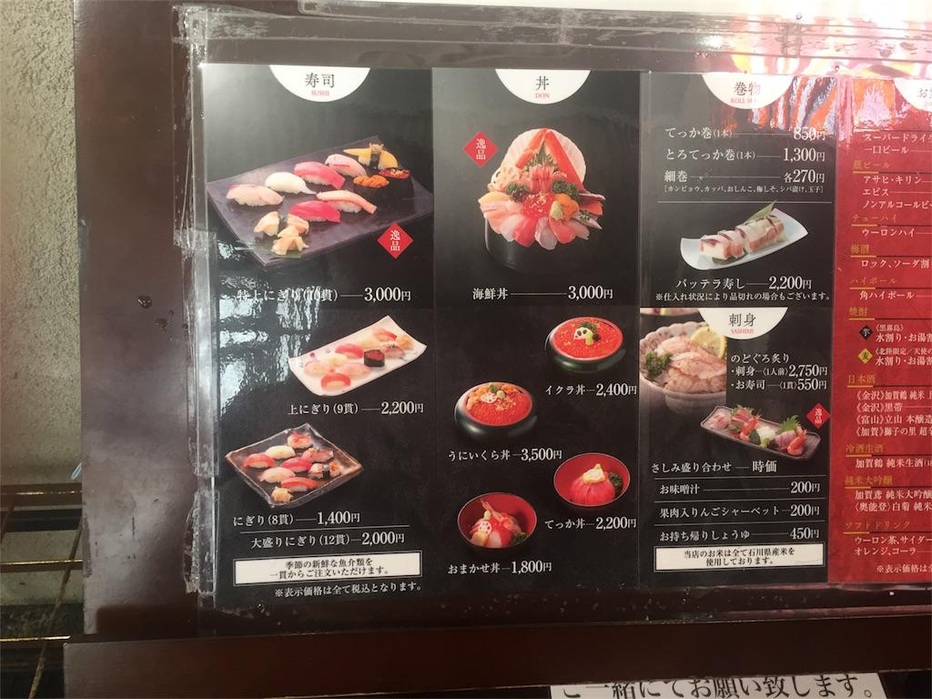 f:id:takanori5:20180204130145j:image